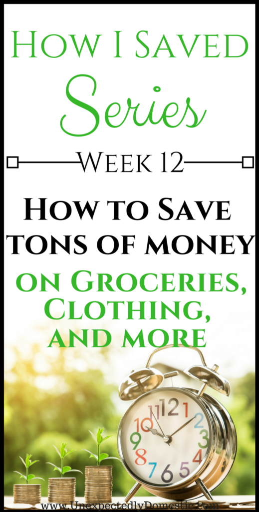 learn how to use coupons